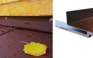 Разновидности отливов для цоколя фундамента и их устройство