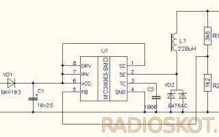 MC34063, MC34063A, MC33063A, NCV33063A Инверсные стабилизаторы с переключением