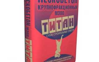 Пескобетон для стяжки: особенности выбора и изготовления смеси