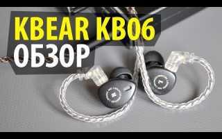 Наушники Nicehck DB3: сравниваем с «народными» Kbear KB06