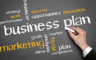 5 важных моментов для составления бизнес-плана бетонного завода