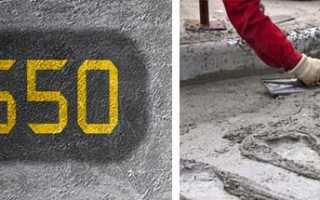 Характеристики бетона М550 B40 (В40), применение в строительстве